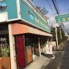 あっ!見たことあるっ!「レストラン上高地」は大衆食堂的本格レストランだった!
