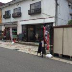 松本市石芝の「丼カフェドンドン(丼cafeDonDon)」はお洒落×お手頃×美味しいの3拍子揃った丼のお店でした!