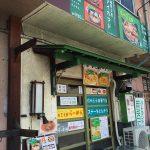 松本市野溝「酒食工房マイカマド」のランチは三元豚の肉と各種ラーメンが美味しっ!