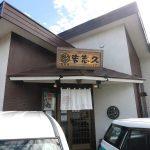 松本市野溝東「吉志久」はおさかな天国!ランチで吉志久丼2種類を食す!