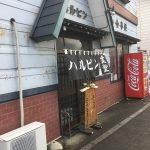 松本市城西「ハルピン食堂」の品数豊富でお得な日替わり定食にうっとり!