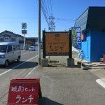 松本市笹部「ムジゲ」で美味しいお肉達を頬張る幸せを味わうっ!